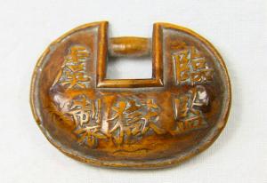 lock side A
