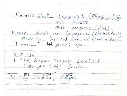 Ashya paper
