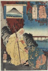 Kuniyoshi foto