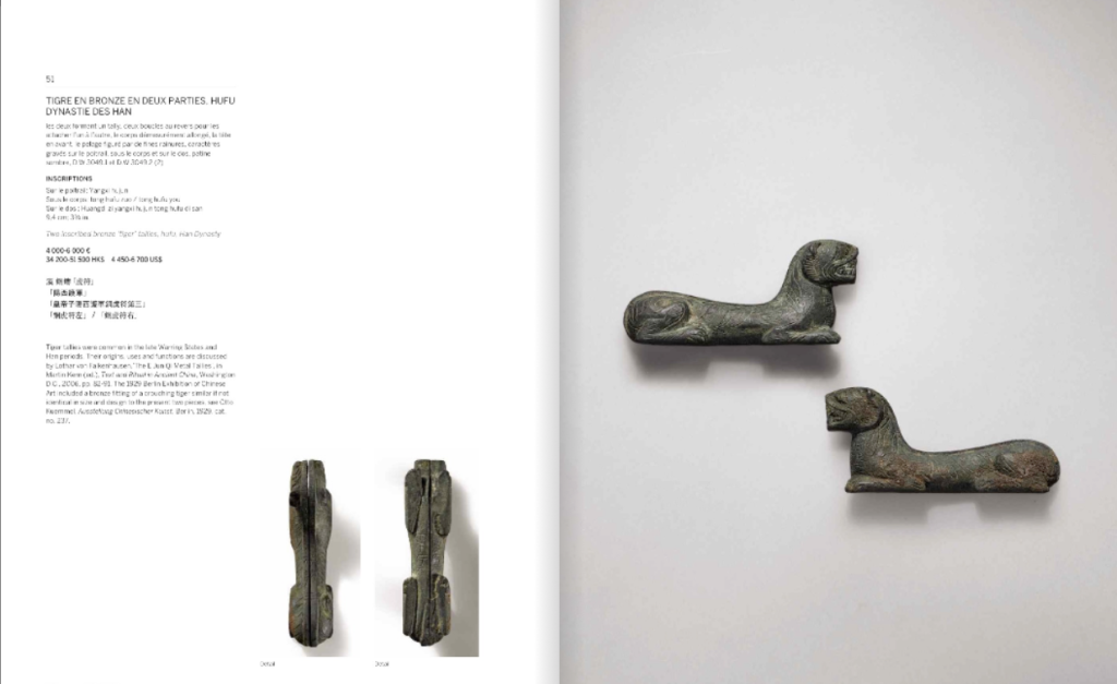 Hufu David-Weill pagina