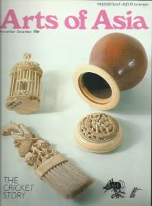 AoA cover