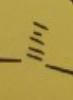 5-pene-tratteggiato