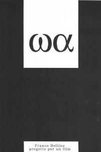 omegalfa-fondo-nero